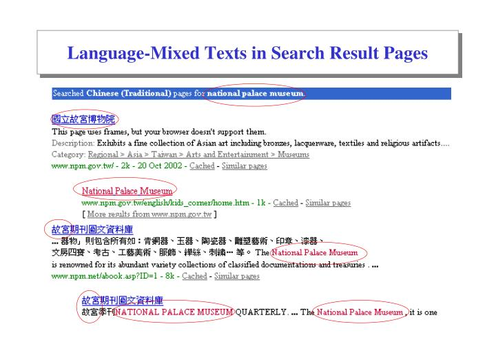 Language-Mixed Texts in Search Result Pages