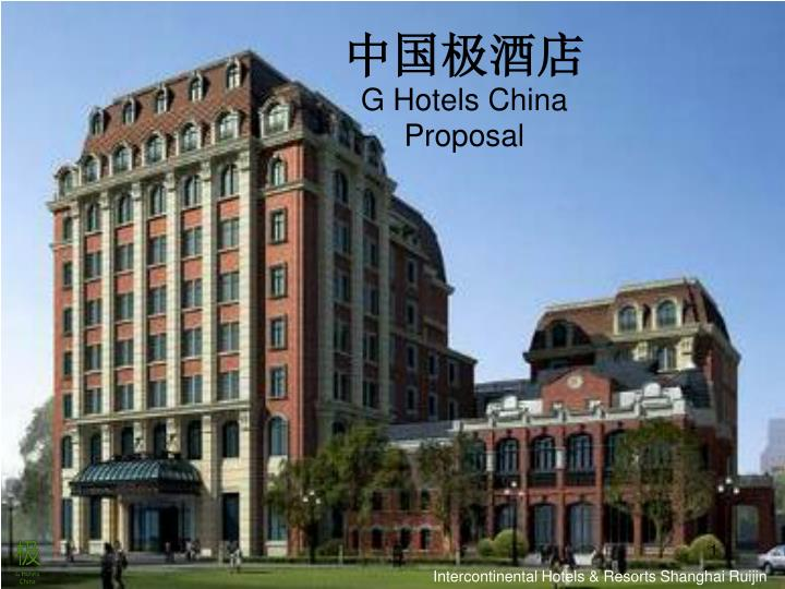 g hotels china proposal n.