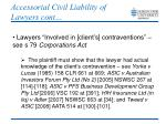 accessorial civil liability of lawyers cont2