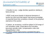 accessorial civil liability of lawyers cont6