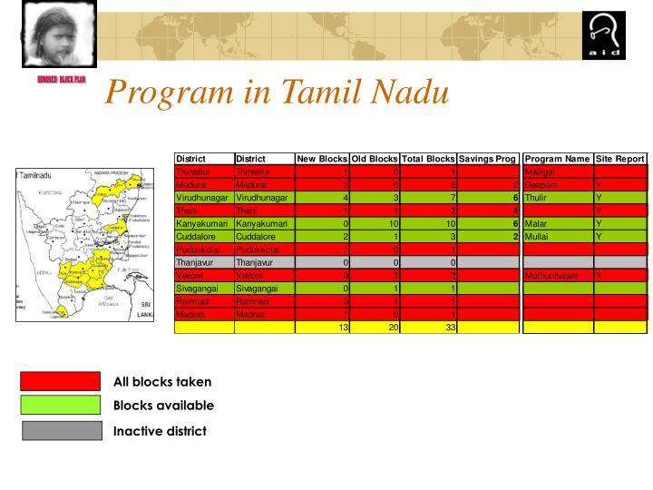 Program in Tamil Nadu