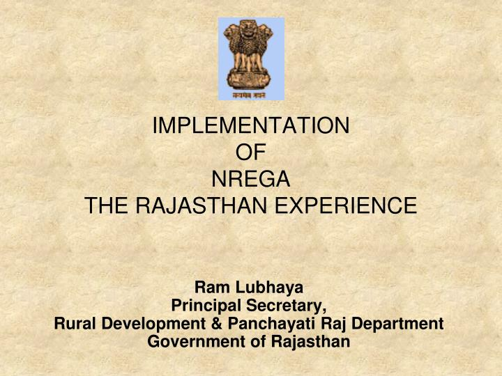 implementation of nrega the rajasthan experience n.
