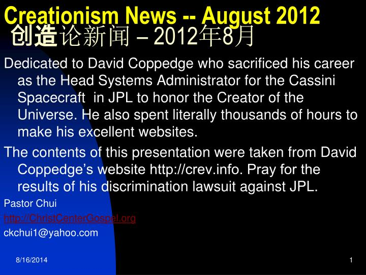 creationism news august 2012 2012 8 n.