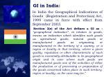 gi in india