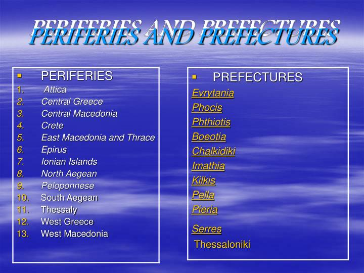 PERIFERIES AND PREFECTURES