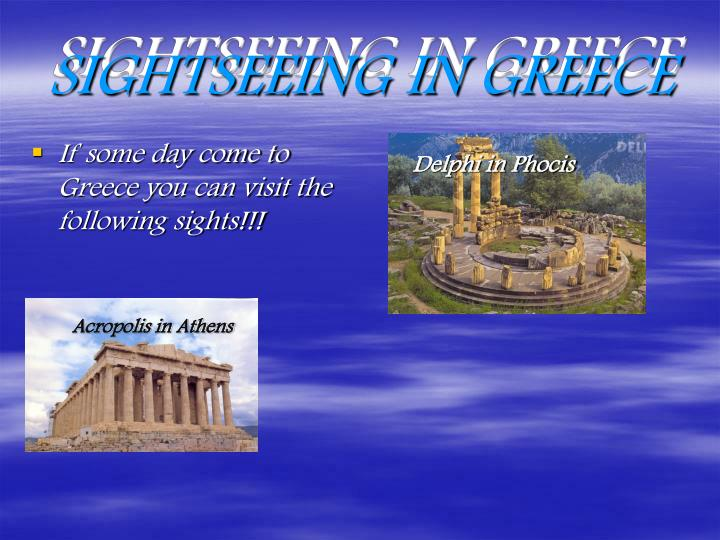 SIGHTSEEING IN GREECE