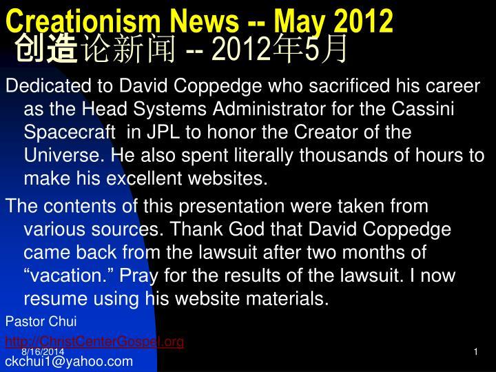 creationism news may 2012 2012 5 n.