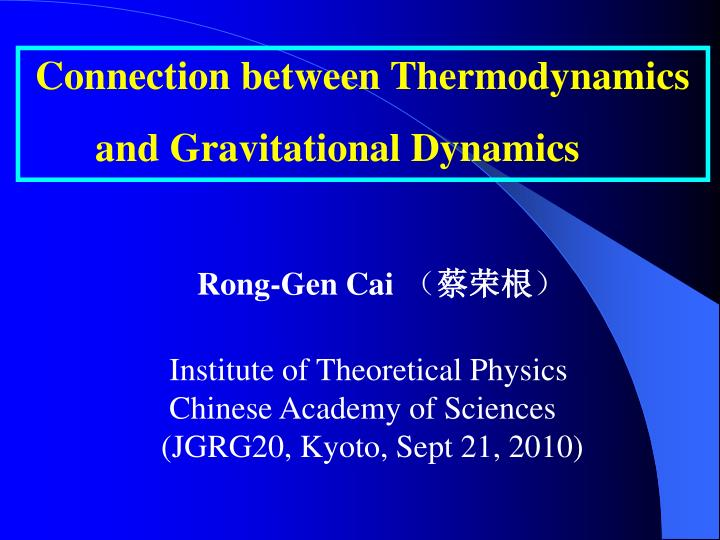Connection between Thermodynamics