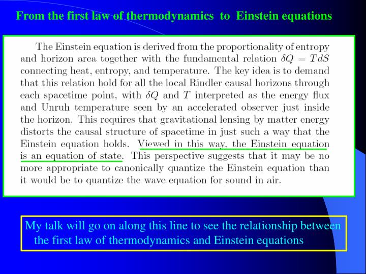 From the first law of thermodynamics  to  Einstein equations
