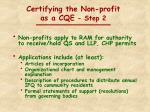 certifying the non profit as a cqe step 2