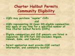 charter halibut permits community eligibility