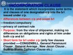 incorporation clause