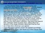 law and arbitration clause art 19