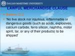 lawful merchandise clause