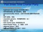 part three time charter party