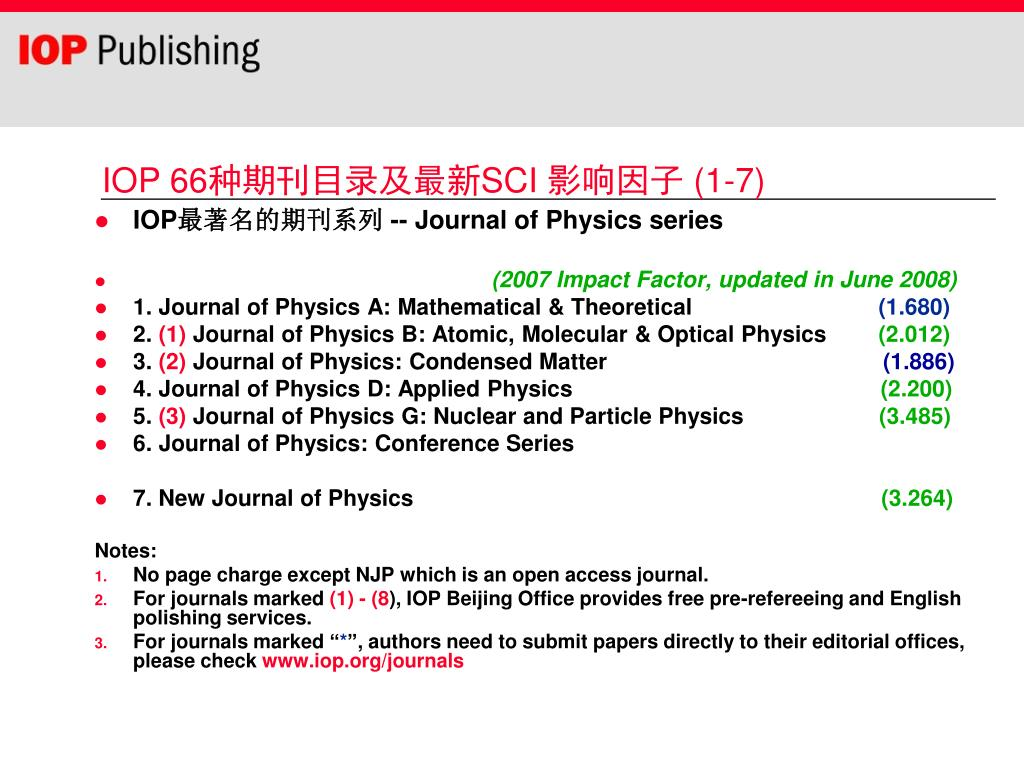 PPT - How to get published in IOP Journals PowerPoint
