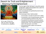 search for truth and enlightenment attaining full enlightenment