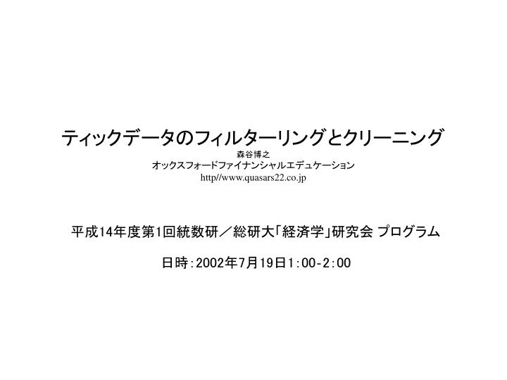 Http www quasars22 co jp