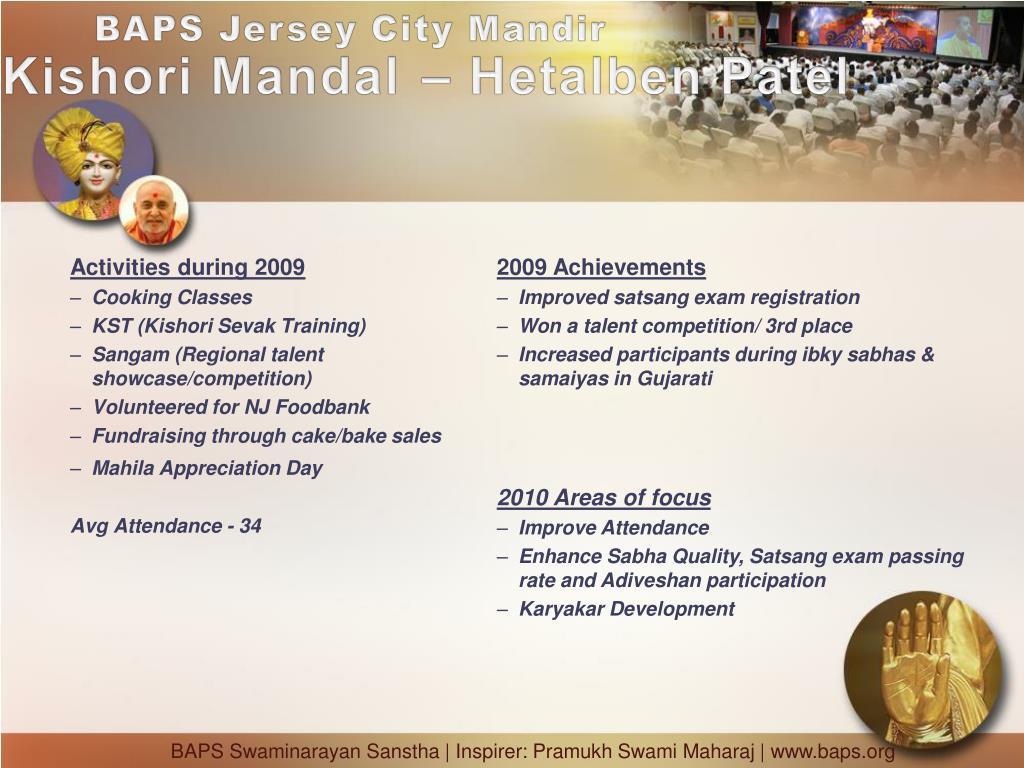 PPT - BAPS Jersey City Mandir 2009 Activity Summary PowerPoint