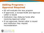 adding programs approval required5