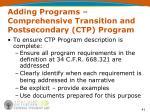adding programs comprehensive transition and postsecondary ctp program8