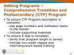 adding programs comprehensive transition and postsecondary ctp program9