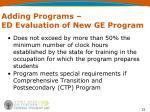 adding programs ed evaluation of new ge program2