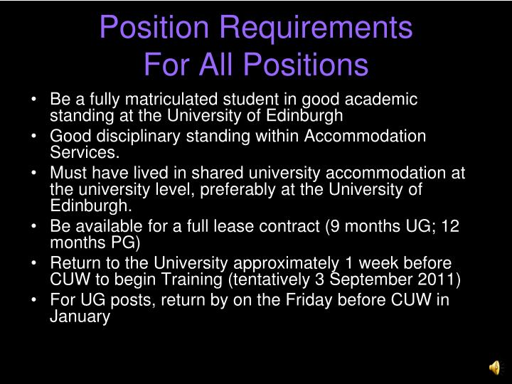 position requirements for all positions