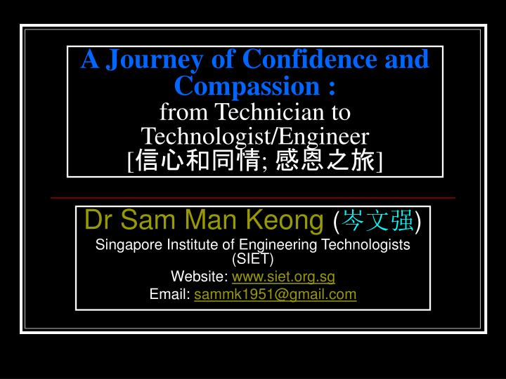 a journey of confidence and compassion from technician to technologist engineer n.