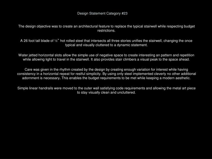 Design statement category 23