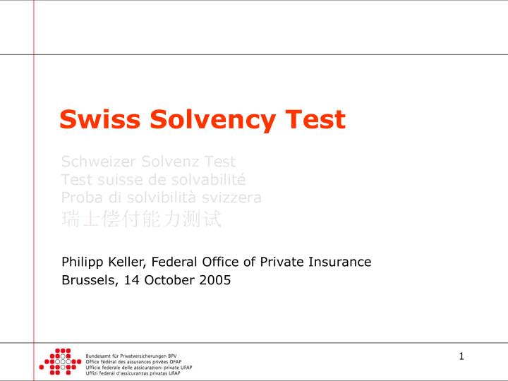 swiss solvency test n.