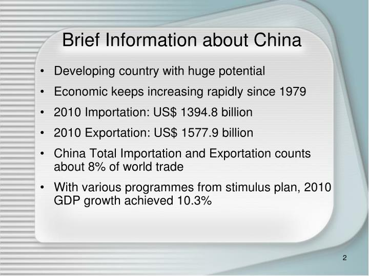 Brief information about china