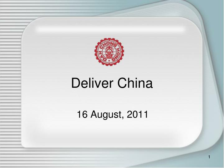 Deliver china