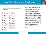how test runs are evaluated