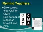 remind teachers