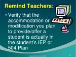 remind teachers2