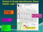 school grade identification sheet sgid side 1
