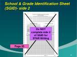 school grade identification sheet sgid side 2