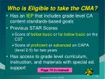who is eligible to take the cma