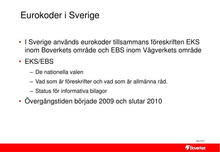 Eurokoder i Sverige