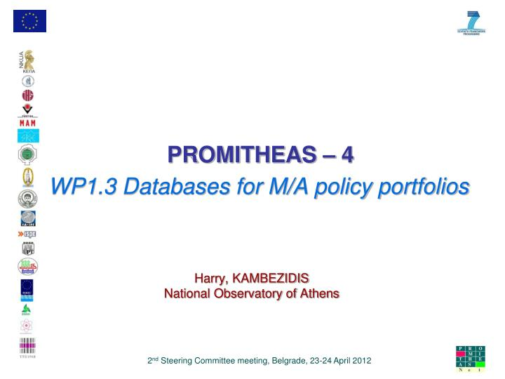 wp1 3 databases for m a policy portfolios n.