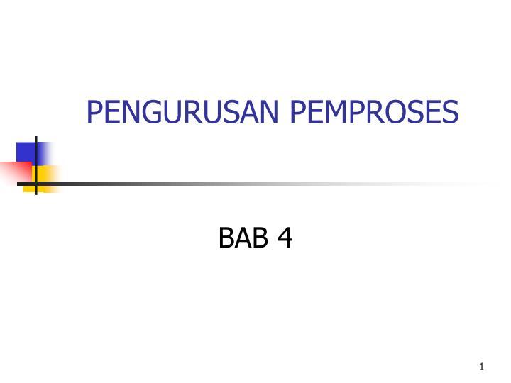 Pengurusan pemproses