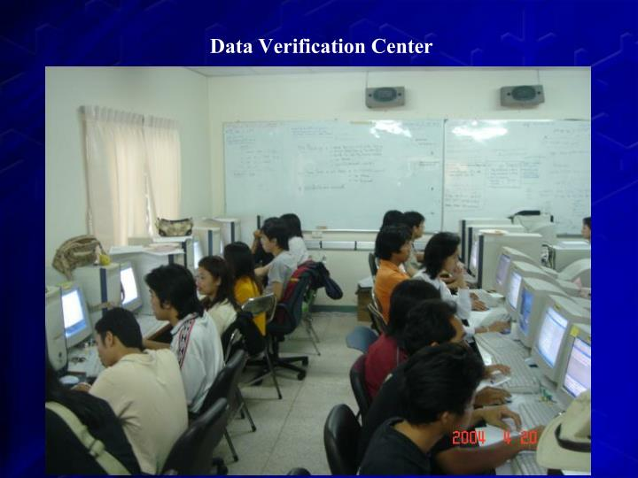 Data Verification Center