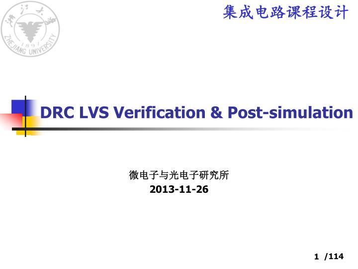 drc lvs verification post simulation n.