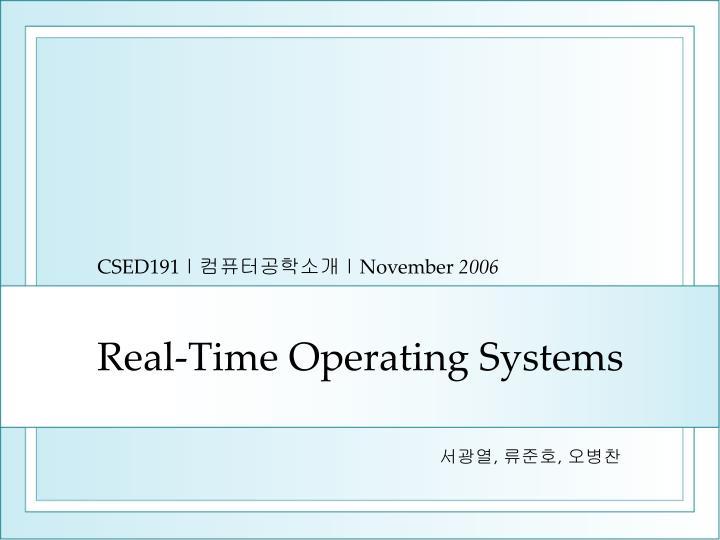 csed191 november 2006 n.