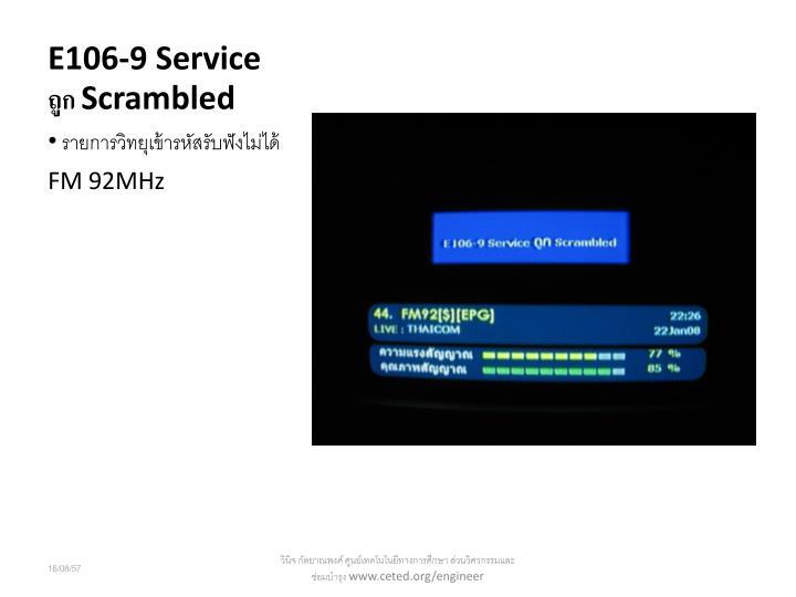 E106-9 Service