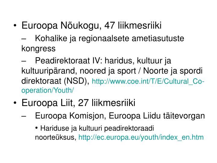 Euroopa Nõukogu, 47 liikmesriiki