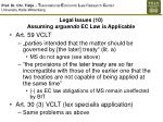 legal issues 10 assuming arguendo ec law is applicable