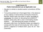 legal issues 5 public international law as applicable law