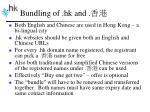 bundling of hk and